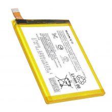 باتری سونی Sony Xperia C5 Ultra Dual مدل LIS1579ERPC