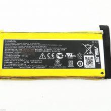 باتری ایسوس Asus PadFone S مدل C11P1322
