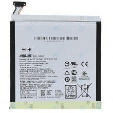 باتری ایسوس Asus ZenPad S 8.0 Z580C مدل C11P1510