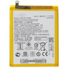 باتری ایسوس Asus Zenfone 3 Max ZC553KL مدل C11P1809