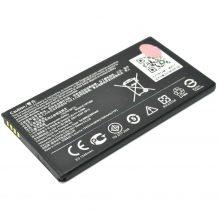 باتری ایسوس Asus Zenfone 4 مدل C11P1404