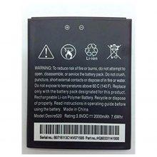 باتری اچ تی سی HTC Desire 520