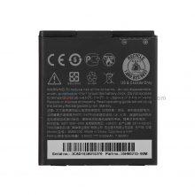 باتری اچ تی سی HTC Desire 601 dual sim مدل BM65100