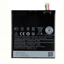 باتری اچ تی سی HTC Desire 728 dual sim مدل BOPJX100