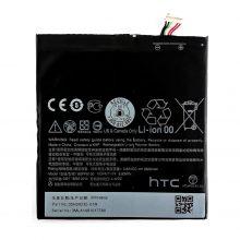 باتری اچ تی سی HTC Desire 816 مدل B0P9C100