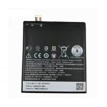 باتری اچ تی سی HTC Desire 828 dual sim مدل BOPJX100