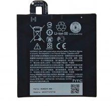 باتری اچ تی سی HTC U Play مدل B2PZM100