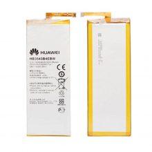 باتری هوآوی Huawei Ascend P7 مدل HB3543B4EBW
