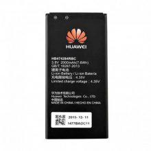 باتری هوآوی Huawei Ascend Y550 مدل Huawei Ascend Y550