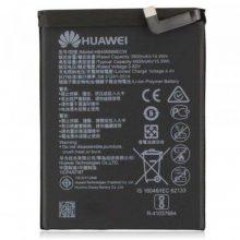 باتری هوآوی Huawei Enjoy 7 Plus مدل HB406686ECW