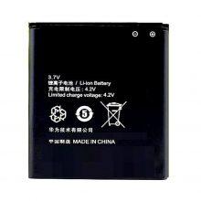باتری هوآوی Huawei Fusion 2 U8665 مدل