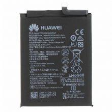 باتری هوآوی Huawei Mate 10 Porsche Design مدل HB436486ECW