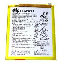 باتری هوآوی Huawei P smart مدل HB366481ECW-11