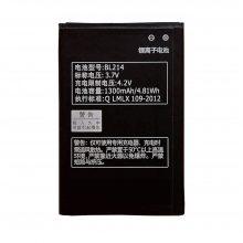 باتری لنوو Lenovo A269i مدل BL214