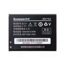 باتری لنوو Lenovo A390 مدل BL171