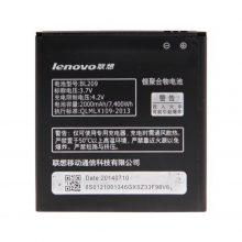 باتری لنوو Lenovo A516 مدل BL209