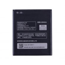 باتری لنوو Lenovo A526 مدل BL210