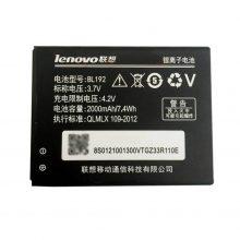 باتری لنوو Lenovo A680 مدل BL192