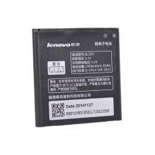 باتری لنوو Lenovo A690 مدل BL194