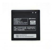 باتری لنوو Lenovo A706 مدل BL209
