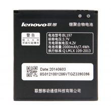 باتری لنوو Lenovo A800 مدل BL197