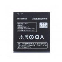 باتری لنوو Lenovo A820 مدل BL197