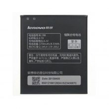 باتری لنوو Lenovo A830 مدل BL198