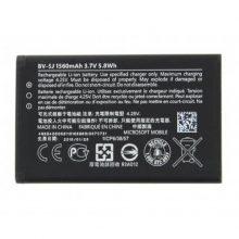 باتری مایکروسافت لومیا Microsoft Lumia 532 مدل BV-5J