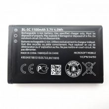 باتری نوکیا Nokia 222 مدل BL-5C