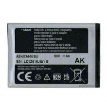 باتری سامسونگ Samsung E1202 مدل AB463446BU