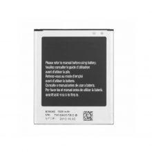 باتری سامسونگ Samsung Galaxy Ace 4 مدل B100AE