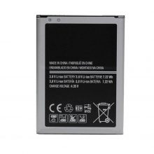 باتری سامسونگ Samsung Galaxy Ace 4 LTE مدل EB-BG313BBE