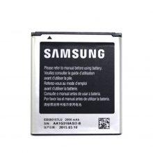 باتری سامسونگ Samsung Galaxy Beam مدل EB585157LU
