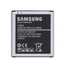 باتری سامسونگ Samsung Galaxy J3 Pro مدل EB-BG530BBC