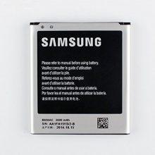 باتری سامسونگ Samsung Galaxy Mega 5.8 I9150 مدل B650AC