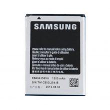 باتری سامسونگ Samsung Galaxy Music Duos S6012 مدل EB464358VU