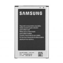 باتری سامسونگ Samsung Galaxy Note 3 Neo Duos مدل EB-BN750BBC