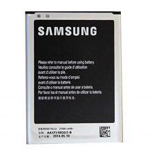 باتری سامسونگ Samsung Galaxy Note 2 N7100 مدل EB595675LU