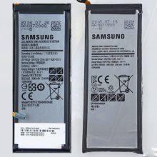 باتری سامسونگ Samsung Galaxy Note7 مدل EB615268VU
