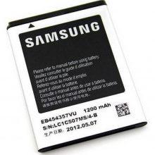 باتری سامسونگ Samsung Galaxy Pocket Duos S5302 مدل EB454357VU