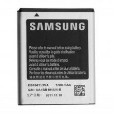 باتری سامسونگ Samsung Galaxy Pop Plus S5570i مدل EB494353VA