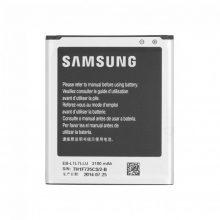 باتری سامسونگ Samsung Galaxy Premier I9260 مدل EB-L1L7LLU
