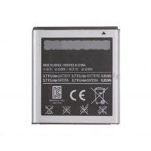 باتری سامسونگ Samsung Galaxy S II Skyrocket HD