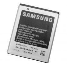 باتری سامسونگ Samsung Galaxy Star S5280 مدل EB494353VU