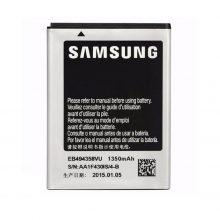 باتری سامسونگ Samsung Galaxy Young S6310 مدل EB494358VU
