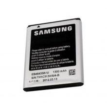 باتری سامسونگ Samsung Galaxy mini 2 S6500 مدل EB464358VU