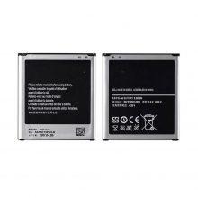 باتری سامسونگ Samsung I9295 Galaxy S4 Active مدل B600BC