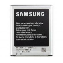 باتری سامسونگ Samsung I9300I Galaxy S3 Neo مدل EB-L1G6LLU