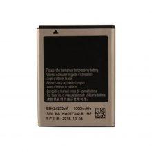 باتری سامسونگ Samsung Rex 80 S5222 مدل EB424255VA