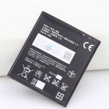 باتری سونی Sony Xperia E1 dual مدل BA900